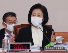 """중소벤처기업부 박영선 장관, """"소상공인전문은행 설립 검토"""""""