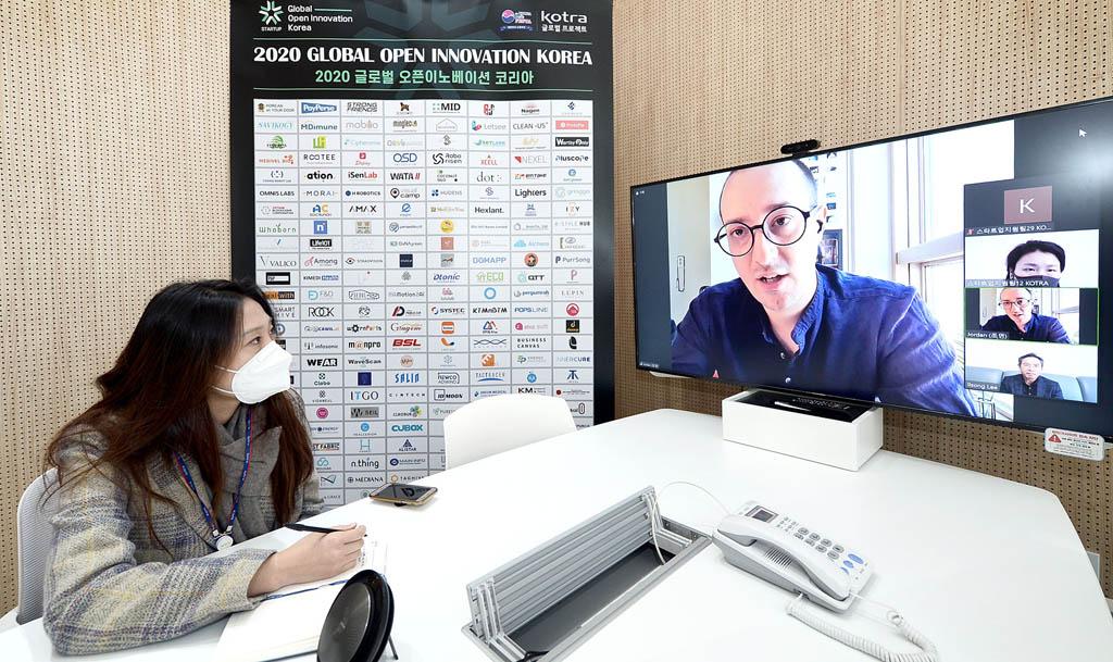 KOTRA,'글로벌 오픈 이노베이션 코리아' 열어