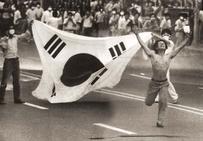 제34주년 6.10민주항쟁 기념식 개최